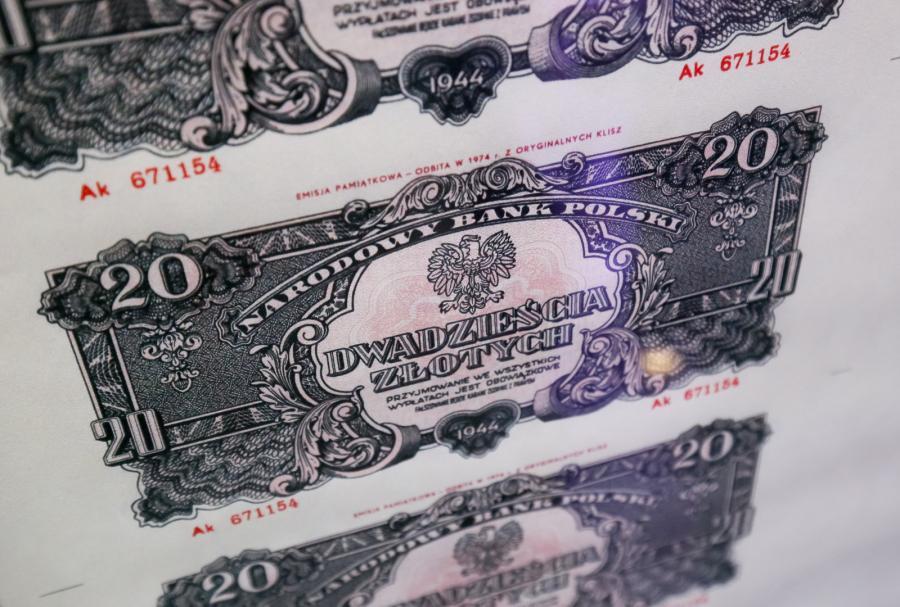 UNIKATOWE BANKNOTY Z SERII LUBELSKIEJ ZAPREZENTOWANE W POLSKIEJ WYTWÓRNI PAPIERÓW WARTOŚCIOWYCH