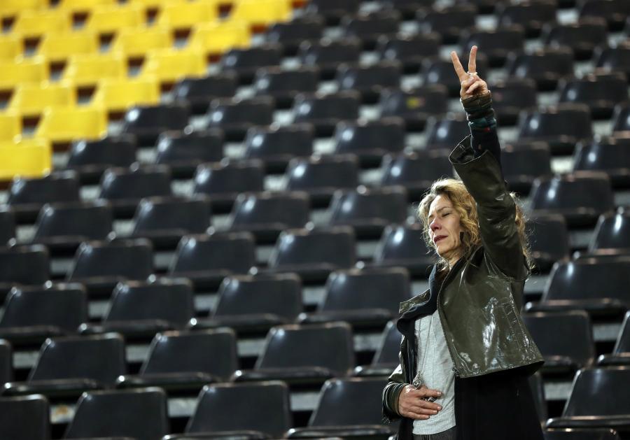 Fanka Borussii Dortmund