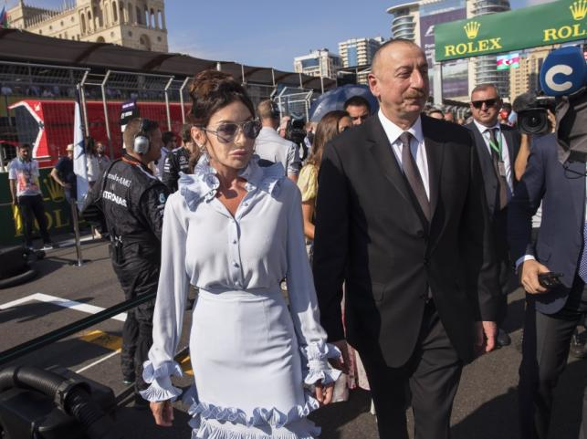 Mehriban Aliyeva i Ilham Aliye