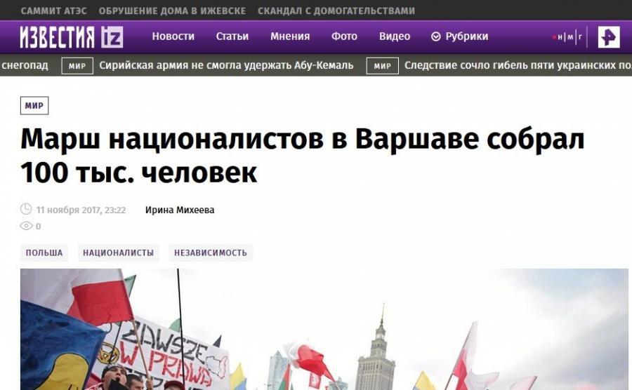 """""""Izwiestia"""" o Marszu Niepodległości"""
