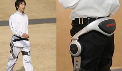 Robo-nogi pomogą ci chodzić