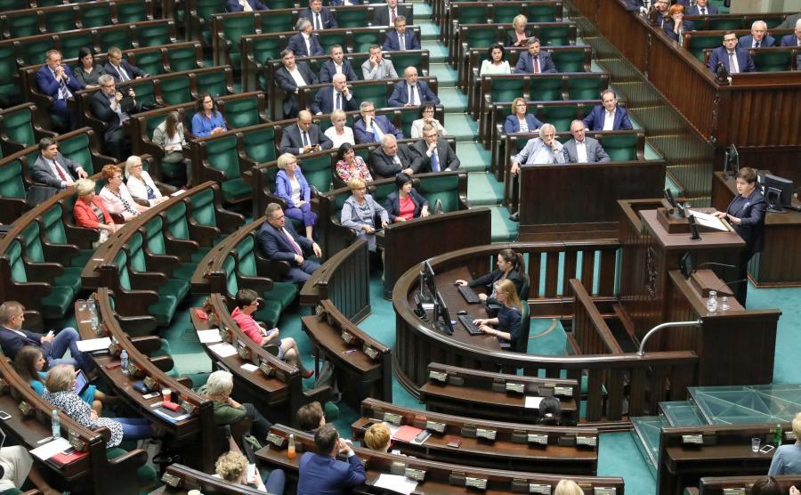 Sejm, sala obrad