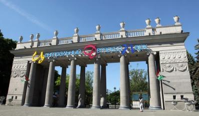 Białoruś rozważa ułatwienia wizowe dla turystów