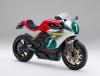 Honda RC-E concept
