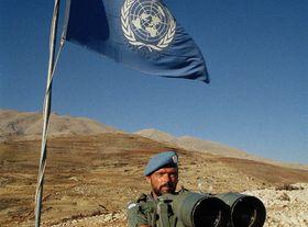 Punkt obserwacyjny ONZ w Damaszku