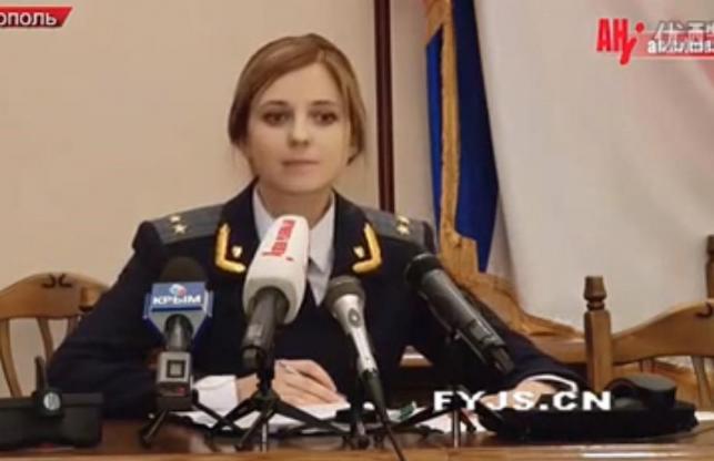 Natalia Pokłońska, nowa prokurator genralna Krymu już po pierwszej konferencji prasowej została gwiazdą mediów.