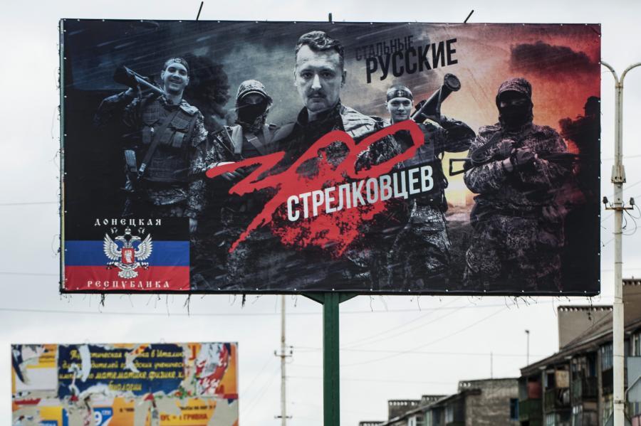 Billboard z Igorem Striełkowem, ministrem obrony Donieckiej Republiki Ludowej
