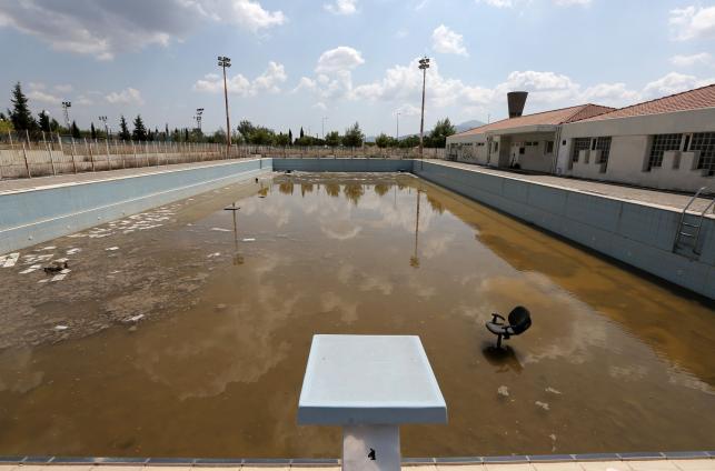 Olimpijski basen w Atenach