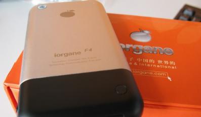 Podróbka iPhone'a tak okrutna, że aż fajna