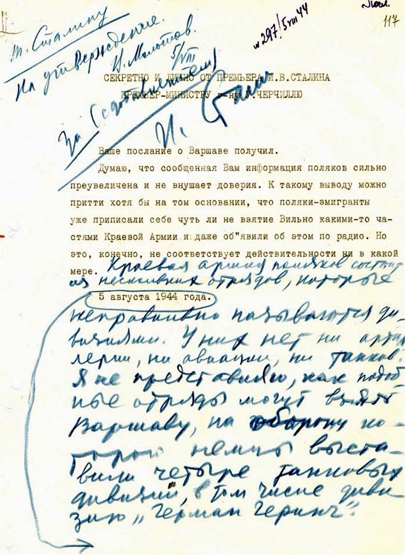 Rosja odtajnia dokumenty na temat Powstania Warszawskiego (źródło: http://www.rg.ru)