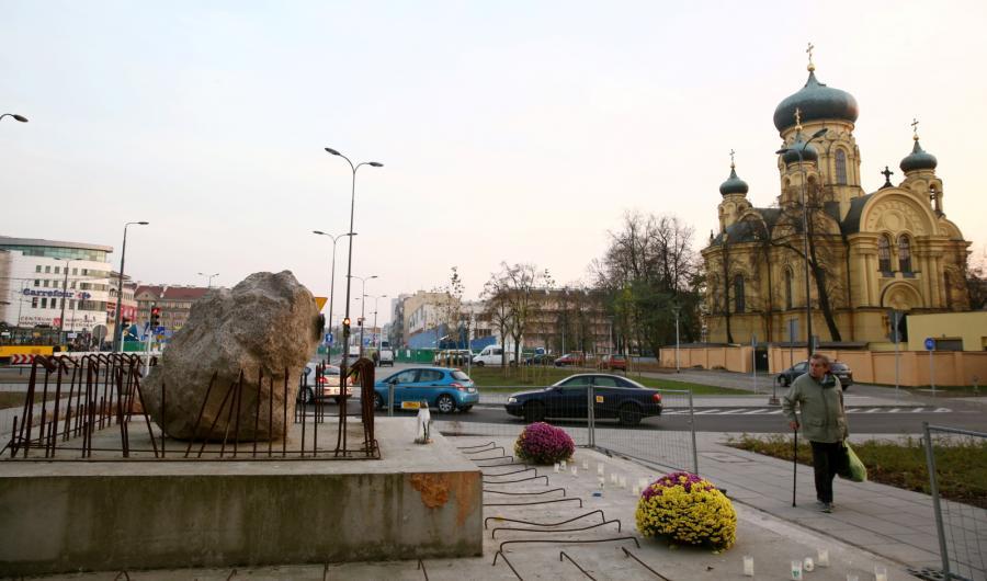 Głaz w Warszawie