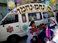 Święto Purim, czyli Żydzi na całym świecie mają swój karnawał. ZDJĘCIA