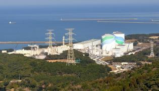 Elektrownia atomowa w Satsumasendai, Japonia
