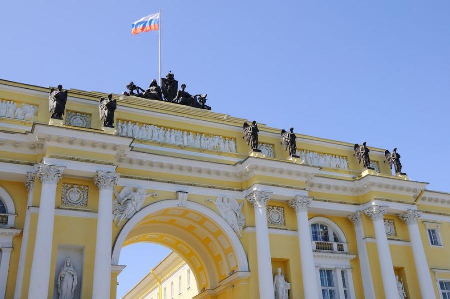 Sąd Najwyższy Rosji