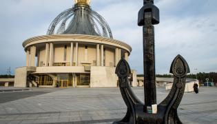 Kościół Najświętszej Maryi Panny Gwiazdy Nowej Ewangelizacji i Błogosławionego Jana Pawła II