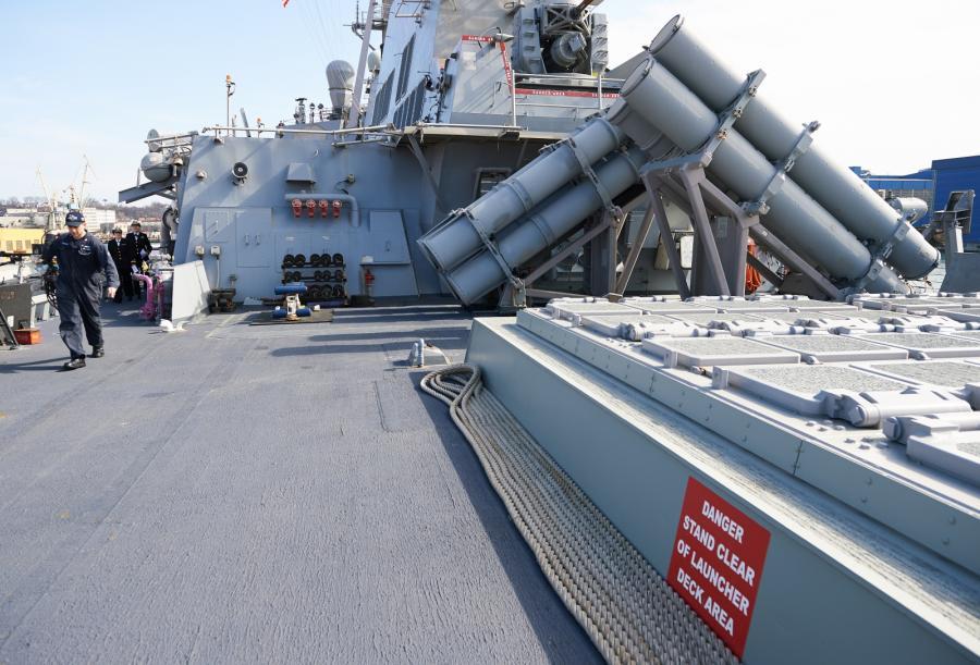 Wyrzutnie rakiet VLS
