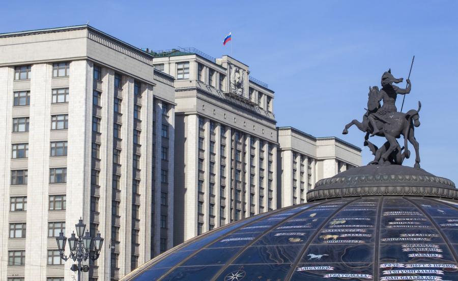 Rosyjski parlament