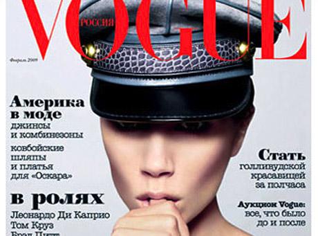 Victoria Beckham ma słabość do Stalina?